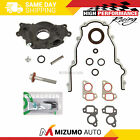 GM LS High Volume Oil Pump Change Kit with Gaskets Balancer Bolt RTV 53L 60L