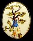 VINTAGE Collectible BUTTON Large Oval Satsuma Vase w a Tree NICE B10