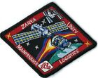 NASA INTERNATIONAL SPACE STATION EXPEDITION 2A MISSION PATCH