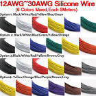 30282624222018161412 Awg Silicone Cable 6 Colors Mix Stranded Wire Kits