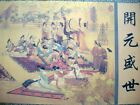 Very Large Long Old Chinese Scroll Hand Painted Figures ChenHengKe Mark