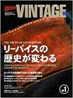 The Truth of Levis History book levis denim collection 501 XX vintage jeans