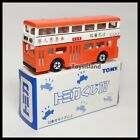 TOMICA Lottery 17 IV LONDON BUS HONG KONG CITY 1 130 TOMY 95 DIECAST CAR NEW