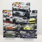 Hot Wheels Japan Historics 2 set of 5 510 Datsun Nissan Mazda Please READ