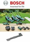 The BOSCH ROTAK Lawnmower SHOP The COMPLETE Range of over 60 Rotak Blades