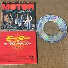 CIRCUS OF POWER Motor /Crazy JAPAN 3