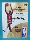 2018 Upper Deck Authenticated NBA Supreme Hard Court Basketball 40