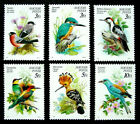 Endangered Birds Hungary Scott  3224 3229 Mint NH Complete 1990 Set of 6 stamp