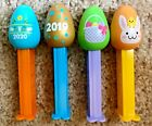 PEZ Retired Easter Eggs 4/Lot - 2020 Gold, 2019 Blue, Orange And Green - Mint