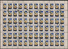 1957 Topps Space Cards 23
