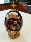 HOUSE OF FABERGE NATIVITY EGG W STAND EASTER SIGNED MINT