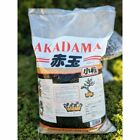 Premium HARD Akadama Blend Bonsai Tree Soil SMALL Popular Grain in 13L Bag