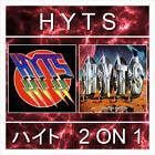 HYTS CD S/T+Looking From Outside In+1 !!RARE Loverboy,Journey,Styx,Van Halen AOR