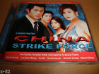 CHINA STRIKE FORCE soundtrack CD coolio AARON KWOK montell jordan Lara Fabian