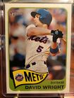 2014 Topps Heritage Baseball Variation Short Prints and Errors Guide 11