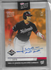 2019 TOPPS NOW JUAN SOTO ON CARD AUTOGRAPH NLDS #'d 2 5 AUTO NATIONALS