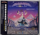Gamma Ray: Power Plant (1999) CD OBI TAIWAN