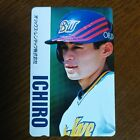 Top 10 Japanese Ichiro Cards to Collect 39