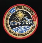 APOLLO SOYUZ ASTP MISSION VINTAGE LION BROTHERS CLOTH BACK PATCH