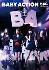 SCANDAL- BABY ACTION- (Limited Edition) with photo book New from Japan F/S