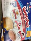 Hostess Cappucino Hot Chocolate 30 CT KCups Twinkies Sno balls Ding Dongs