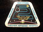 NASA Expedition 52 Mission Space Patch Official Emblem Obsolete 6 ISS Crew