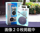 New Columbia GP 3B Skeleton Blue Portable Record Player Tested Working Japan
