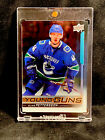 Ultimate Upper Deck Young Guns Checklist and Team Set Guide 144