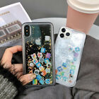 For iPhone 11 Pro XS Max 8 7 SE 2nd App Icon Moving Glitter Quicksand Cover Case