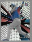 2015 Topps High Tek Variations and Patterns Guide 21