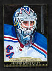 2014-15 Upper Deck Masterpieces Hockey Cards 5
