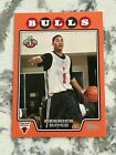 Top New York Knicks Rookie Cards of All-Time 62
