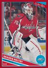 2014-15 O-Pee-Chee Wrapper Redemption Has Canadian Collectors Seeing Red 10