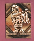 2016 Topps Legacies of Baseball Cards - Review Added 17