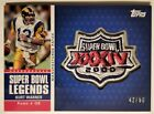 Topps Super Bowl Legends Website Launches 6