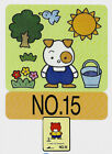 SANRIO 15 Embroidery Memory Card for Brother Bern Deco Baby Lock Simpl pes