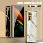 Luxury Plating Painted Shockproof Glass Phone Case For Samsung Galaxy Z Fold 2
