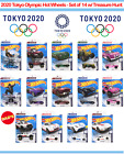 2020 Hot Wheels  Tokyo OLYMPIC Complete  ALL COLORS Set of 14 w Treasure Hunt