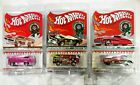 HOT WHEELS MATTEL EMPLOYEE ONLY PKG 2 BEACH BOMB TOOS  1 PASSION ALL 169 275