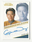 2012 Rittenhouse The Quotable Star Trek Voyager Trading Cards 38