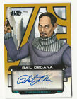 2017 Topps Star Wars Galactic Files Reborn Trading Cards 15