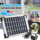 5W Solar Powered Panel Water Pump Fountain Garden Pool Pond Submersible Pump