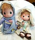 VINTAGE APPLAUSE PRECIOUS MOMENTS SILENT NIGHT NATIVITY ONLY MARY AND JOSEPH