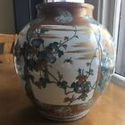 Vintage Hand Painted Asian Vase Gold Trim w Floral Chickens