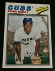 ERNIE BANKS 2013 Topps Archives Chicago Cubs STADIUM SEASON GIVEAWAY CUBS-14