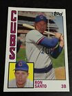 RON SANTO 2013 Topps Archives Chicago Cubs STADIUM SEASON GIVEAWAY CUBS-3