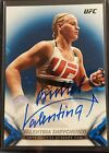 2018 Topps UFC Knockout MMA Cards 25