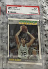 Kevin McHale Rookie Card Guide and Checklist 24