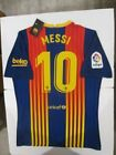 Lionel Messi Rookie Cards Checklist and Apparel Guide 49
