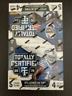 2014 Totally Certified Hobby Box - Factory Sealed